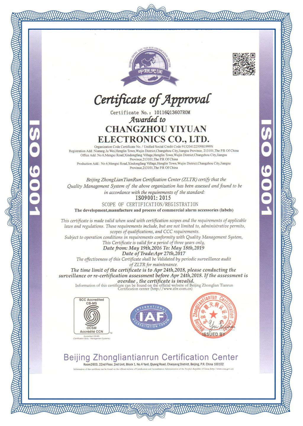 ISO9001-English Version-1
