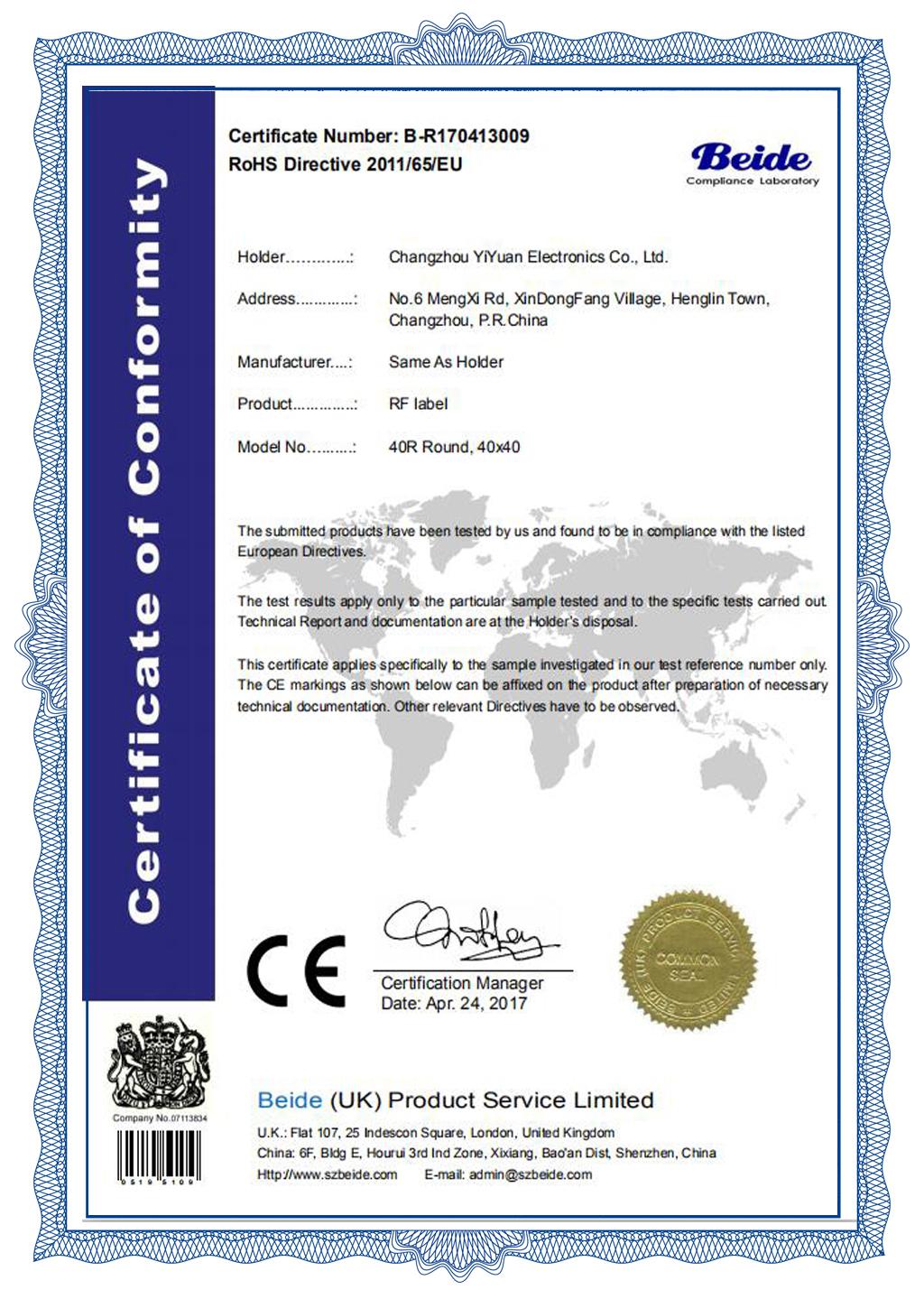 ROHS Certificate -RF Label
